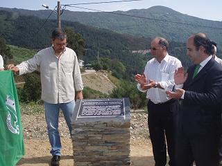 Inauguração solene da beneficiação da estrada Pardieiros-Mata da Margaraça-Monte Frio no Monte Frio no Domingo, 29 de Junho de 2008